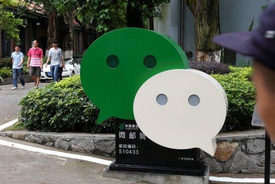中国监管部门对三大社交媒体巨头处以罚款(图)