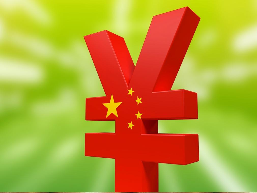 人民币击穿6.68关口 中国央行或采取行动(图)