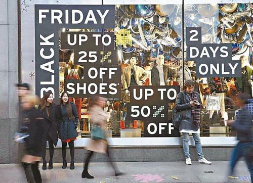 美黑色星期五消费 可望大增47%(图)