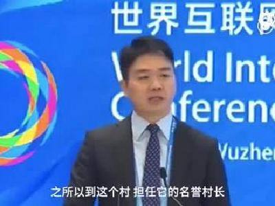 刘强东怼马云:月赚几十亿让人痛苦?贫困是富人耻辱(图)