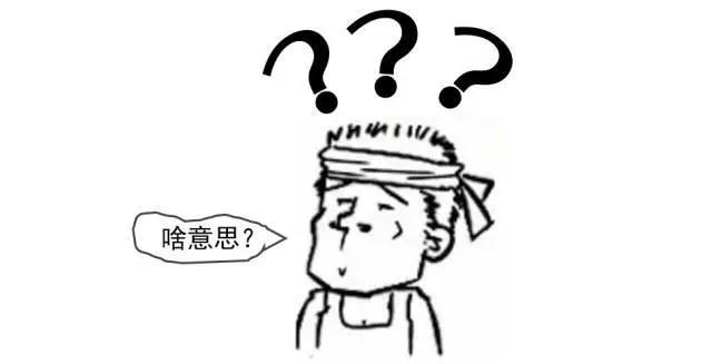 区块链到底是个什么鬼,一幅漫画让你秒懂(组图)
