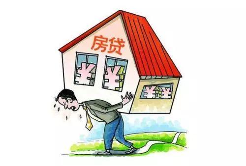 """中国家庭债务风险浮出水面:从""""怕负债""""到""""高负债""""(组图)"""