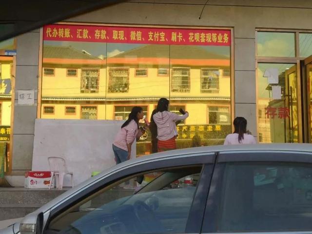 """东南亚""""杀猪盘"""":中国剩男剩女的屠宰场"""