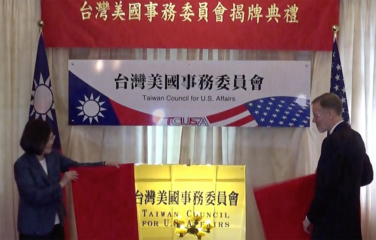 """美国""""不再单方面安抚共产党政权"""""""