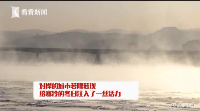 """有如幻境!陕西三九天出现""""水煮黄河""""奇观"""
