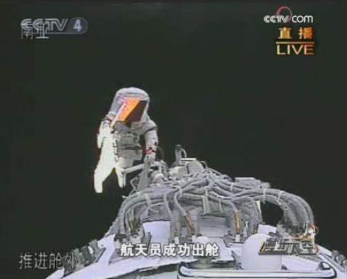 美国华裔宇航员:美国航天危险了!