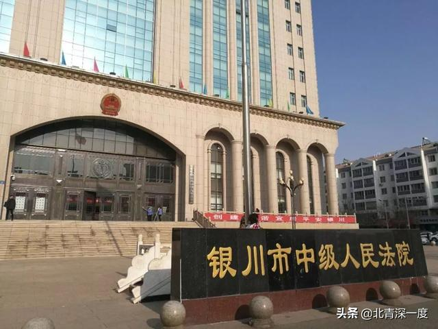 64岁宁夏博物馆研究员被控杀妻分尸 案发后用妻子微信与他人联系