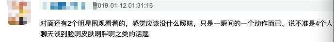 """林志玲不惧眼光对刘烨亲密上演""""捧脸杀""""(图)"""