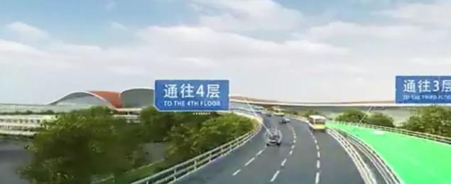北京大兴国际机场首飞 揭秘背后的黑科技和世界之最