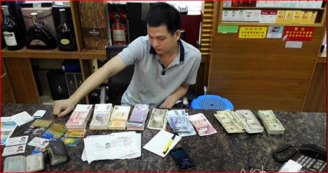 資本管制升級 中國最高法院嚴打地下錢莊