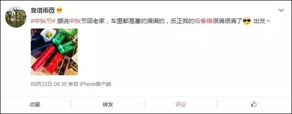 中國後備廂攝影大賽 網民:過完年最怕家人送行時的目光