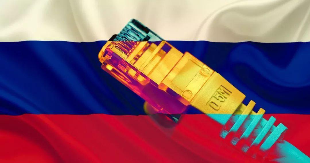 准备应对可能爆发的网络战威胁  俄罗斯测试脱离全球互联网