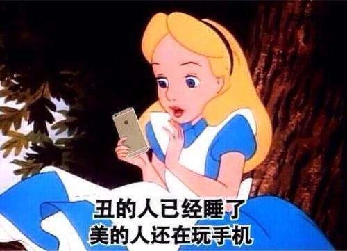 """新闻""""全欧了"""":中国""""全民午睡""""惊呆法媒,你拖后腿了吗?"""