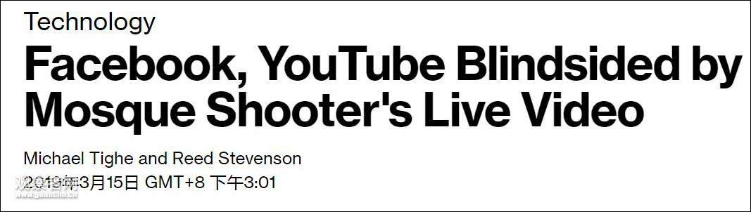 杀人直播传遍全球 脸书、YouTube竟然都不管
