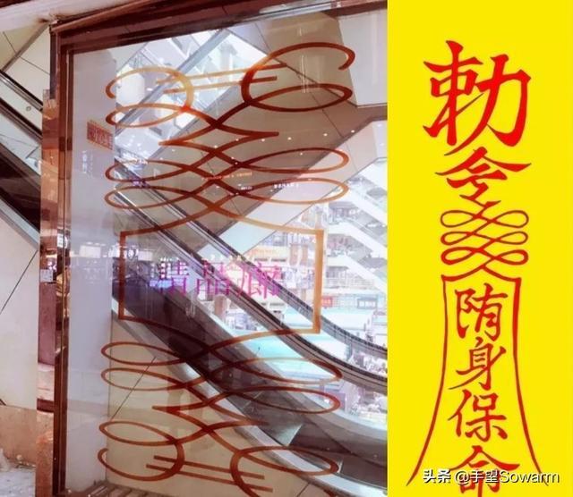 """广州""""荔湾尸场"""":一个都市传说是怎样形成的"""