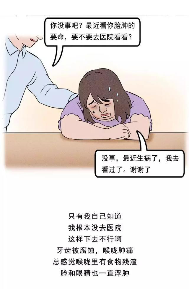 中国式吃播的残酷真相:以吃谋生,靠吐活着