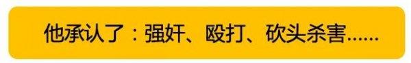 WeChat Image 20190613073559