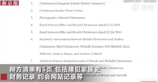 WeChat Image 20190613073648