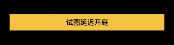 WeChat Image 20190613075920
