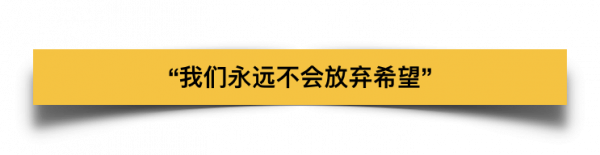WeChat Image 20190613075914