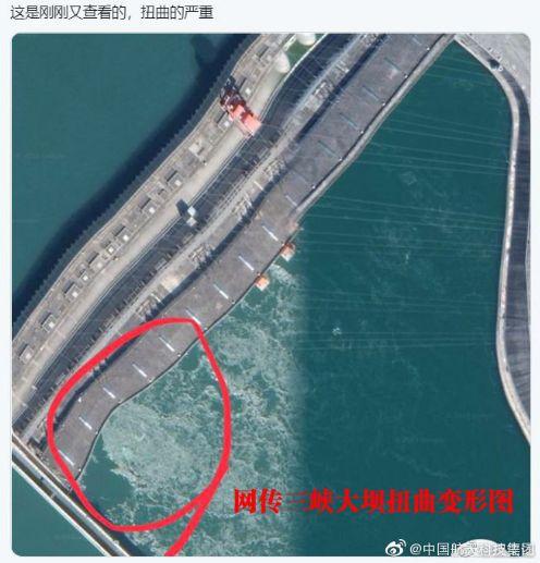三峡大坝的确变形了!新京报从否认到承认