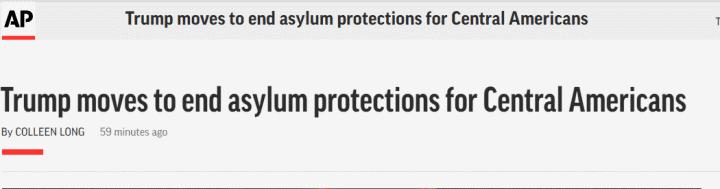 川普政府终止庇护中美洲移民 明日生效