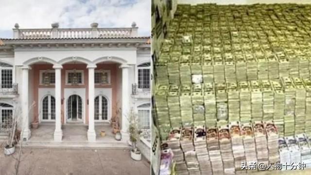 """家里有两吨现金的""""华裔毒王"""",揭开了拉丁美洲的伤口"""