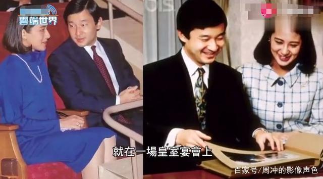 日本凄惨皇后:天皇苦追7年,被逼生子,患抑郁症,15年不能社交