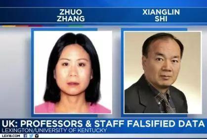 涉嫌学术造假,华人教授夫妇被美国高校调查并开除
