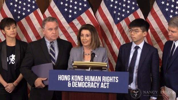 美参众两院外委会通过 香港人权与民主法案