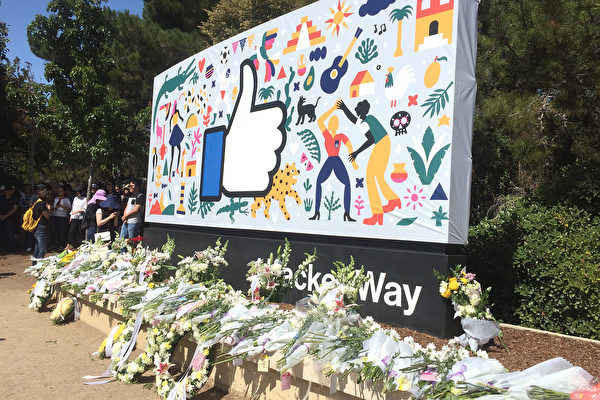 矽穀華人臉書總部前抗議 要求公布員工自殺真相(組圖)