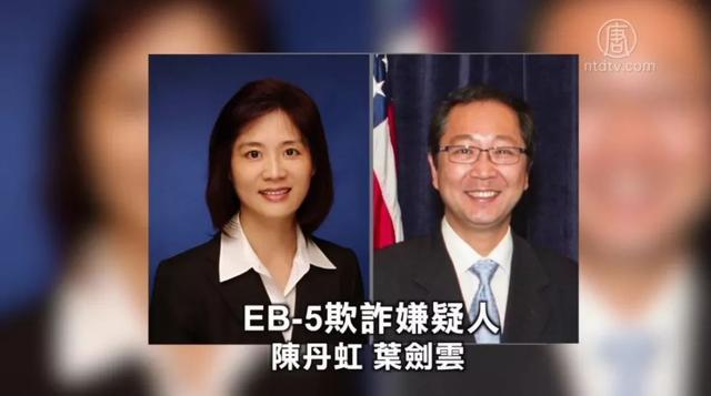 移民吗?被华裔女律师骗到倾家荡产那种