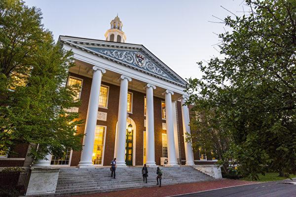 哈佛勾结法官——招生歧视亚裔