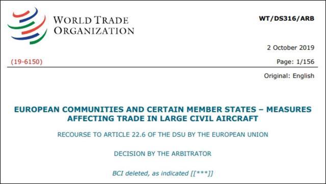 """拿到WTO""""许可证"""",美国要对欧盟征收重税!大到飞机,小到火腿奶酪都不放过"""