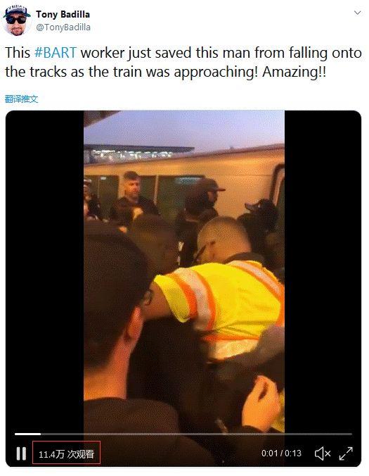 列車正進站他卻跌落站台,接下來的幾秒不敢看......