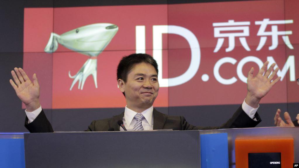 什麽信號?京東CEO劉強東辭去一重要職務(圖)