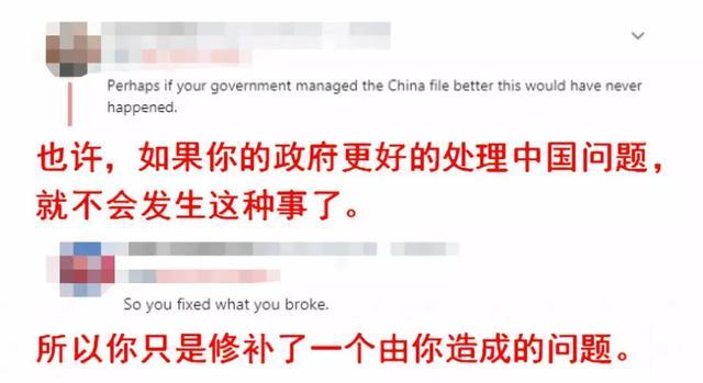 """这国民众奔走相告:""""我们终于被中国解禁了!"""""""