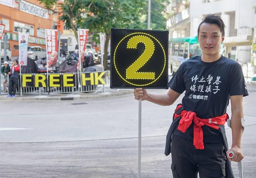香港區議會選舉24日舉行,「反送中」運動的領軍人物之一、民間人權陣線召集人岑子杰高票當選。(圖取自facebook.com/Sham.Tsz.Kit)