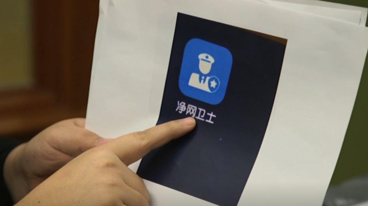 """""""大喊'習近平萬歲、感恩習近平'後才能吃飯…""""(圖)"""