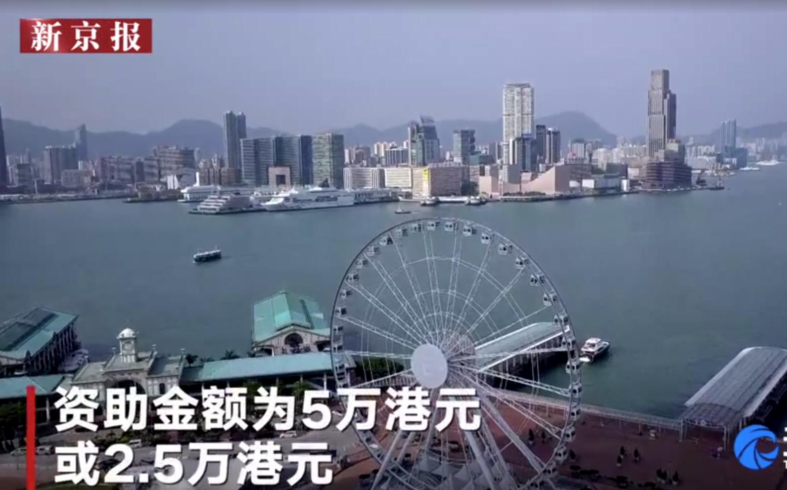 出手了!李嘉誠出 1 億救香港(圖)