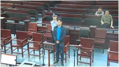 """官媒公布""""中國特工""""王立強2016年庭審視頻"""