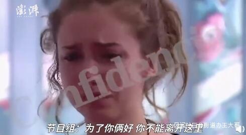 「西班牙综艺让受害者看其被性侵画面 女嘉宾当场崩溃」的圖片搜尋結果