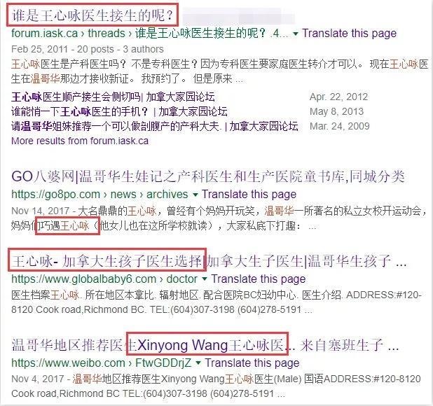 CBC炮轰中国孕妇!华人圈黑色产业链被挖出
