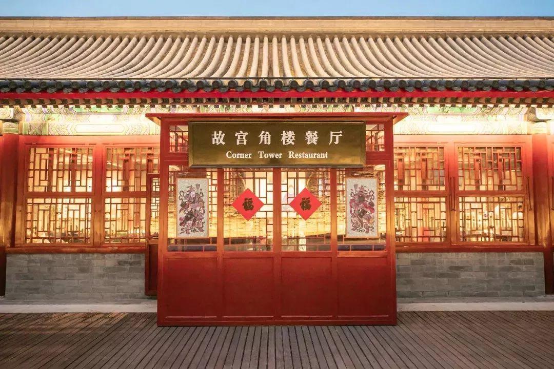 """""""故宮年夜飯""""衝上熱搜!""""朕的火鍋""""就長這樣(組圖)"""
