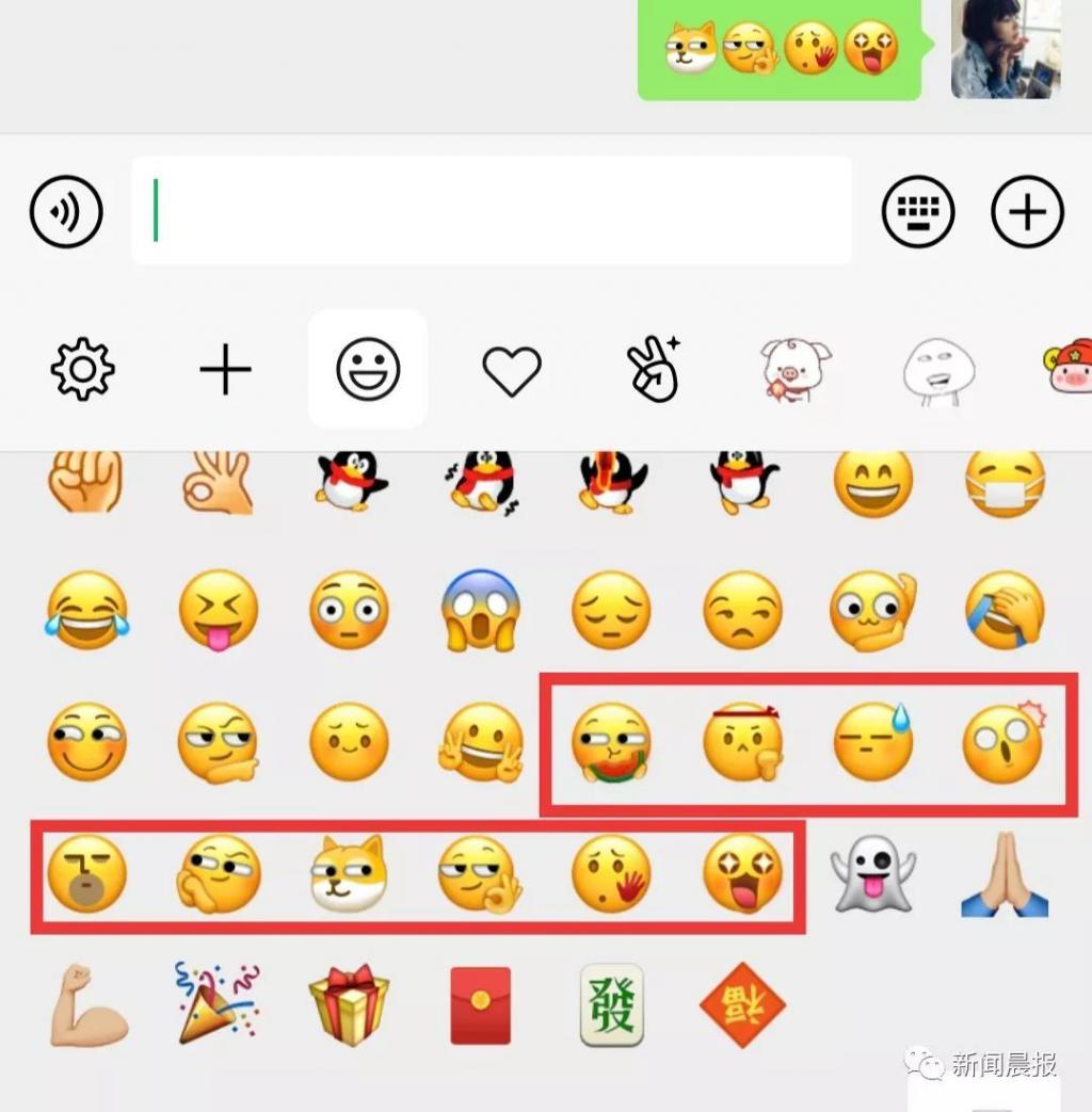 微信新增10款表情包,這隻旺柴霸屏!(圖)