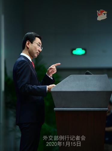 """蔡英文表示台灣已經""""獨立"""" 外交部回應(圖)"""