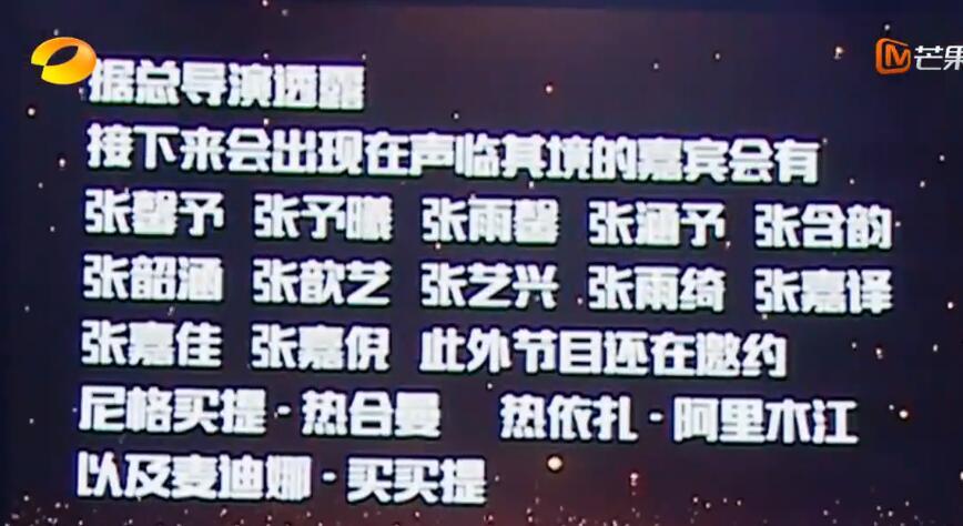 """屢次口誤""""翻車"""" 央視名嘴朱丹情緒崩了…(組圖)"""