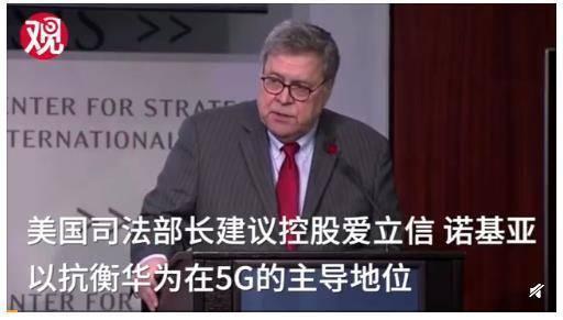 """华为起诉美国运营商,国内面临""""捐款""""道德指控"""