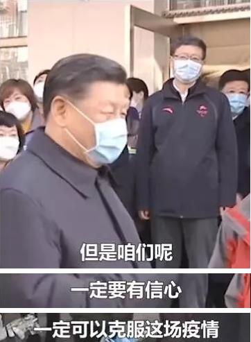 """習近平戴口罩視察:""""非常時期就不握手了!""""(圖)"""