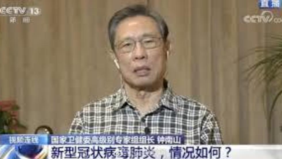 鍾南山團隊:潛伏期最長24天 感染腸道 未必發燒(圖)